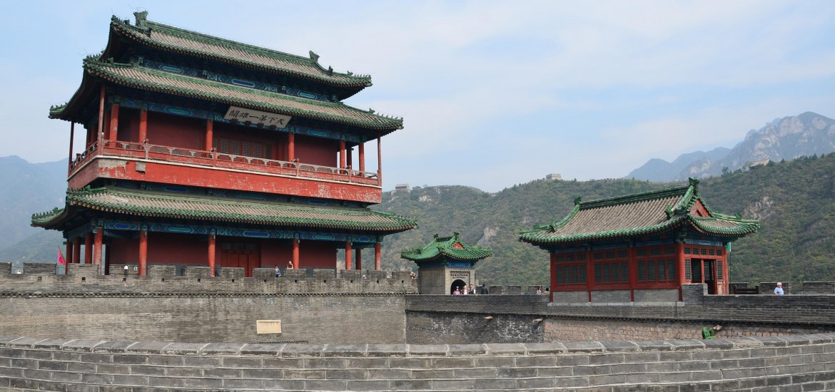 The watchtower at the Juyong Pass in Beijing, China