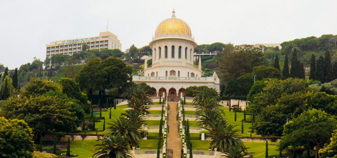 Steep steps surrounded by the lush green of the Bahai Gardens
