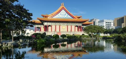 The National Concert Hall at Chiang Kai-Shek Memorial Hall Square  in Taiwan